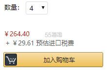 【中亚Prime会员】Nivea 妮维雅 Nature Oil 盈润沐浴油 200ml 到手价74元 - 海淘优惠海淘折扣|55海淘网