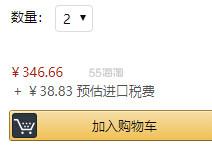 【中亚Prime会员】Fisher Price 费雪 粉色婴幼儿动物玩具摇椅 到手价193元 - 海淘优惠海淘折扣|55海淘网