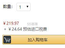 【中亚Prime会员】Brita 碧然德 Style XL 3.6升滤水壶+滤芯1个 到手价245元 - 海淘优惠海淘折扣|55海淘网