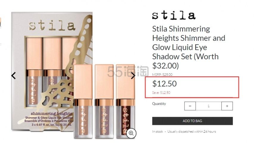 5折!Stila 液体眼影套装 3支装 .5(约86元) - 海淘优惠海淘折扣 55海淘网