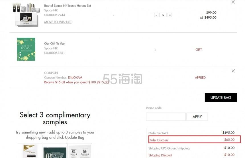 凑单最高直减!Space NK 美国站 全网热卖明星组合套装 价值5 (约680元) - 海淘优惠海淘折扣|55海淘网