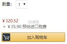 【中亚Prime会员】adidas Originals 三叶草 Superstar 大童款金标贝壳头运动鞋 到手价356元 - 海淘优惠海淘折扣|55海淘网