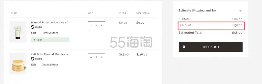 满额享5折!AHAVA 新品24k黄金矿物泥面膜 (约200元) - 海淘优惠海淘折扣 55海淘网