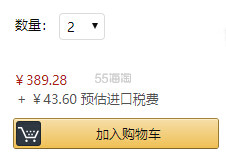 【中亚Prime会员】YumEarth 有机天然果味棒棒糖 325支 到手价216元 - 海淘优惠海淘折扣|55海淘网
