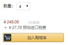 【中亚Prime会员】Burts Bees 小蜜蜂 天然保湿唇膏3支礼盒装 到手价69元 - 海淘优惠海淘折扣 55海淘网