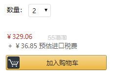 【中亚Prime会员】Lindt 瑞士莲 Lindor 软心巧克力球 焦糖味 1kg 到手价183元 - 海淘优惠海淘折扣|55海淘网