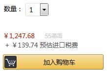 【中亚Prime会员】Netgear 美国网件 Nighthawk X4S R7800 无线路由器 到手价1387元 - 海淘优惠海淘折扣|55海淘网
