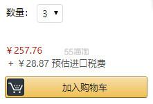 【中亚Prime会员】Nivea 妮维雅 绿茶保湿舒缓晚霜 50ml*3瓶 到手价96元 - 海淘优惠海淘折扣|55海淘网