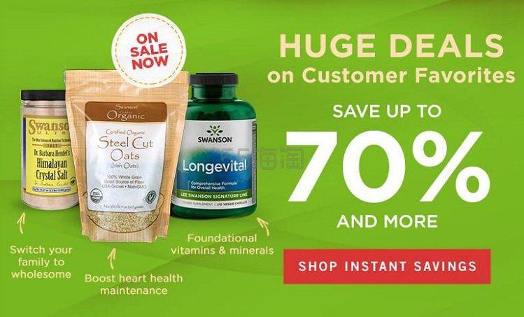 Swanson Health:精选营养补剂、调味料等