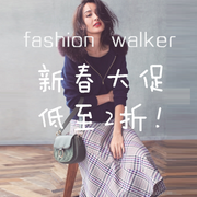 FASHION WALKER:2019新春大促