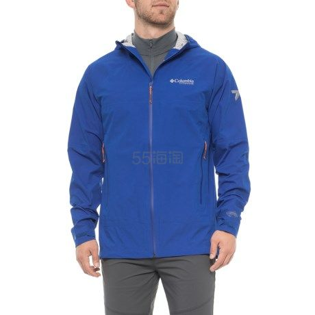 Columbia 哥伦比亚 Azul Trail Magic Shell Omni-Tech 男款户外防水冲锋衣 (约406元) - 海淘优惠海淘折扣|55海淘网