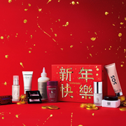 价值2061元!Lookfantastic 中国新年礼盒