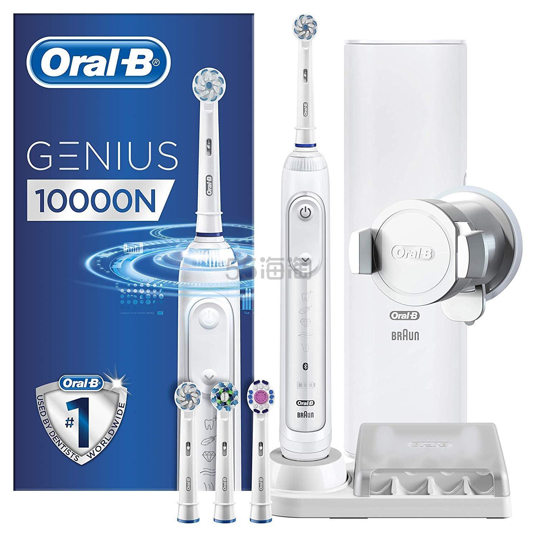 新低价!【中亚Prime会员】Oral-B 博朗 欧乐B 10000N智能声波震动电动牙刷 到手价930元 - 海淘优惠海淘折扣|55海淘网