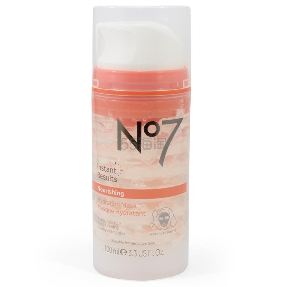 Boots No.7 瞬间赋活 冰淇淋保湿面膜 100ml £10(约87元) - 海淘优惠海淘折扣|55海淘网