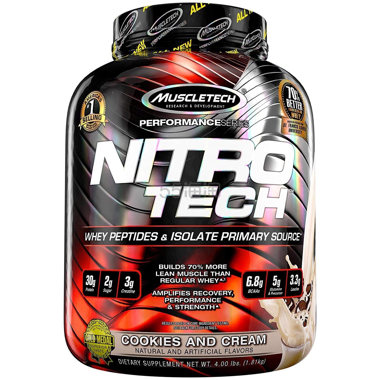 【中亚Prime会员】Muscletech 肌肉科技 正氮乳清蛋白质粉 曲奇奶油味 1.81kg 到手价330元 - 海淘优惠海淘折扣|55海淘网