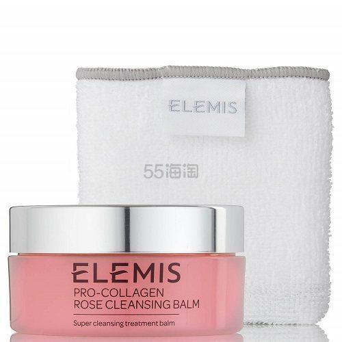 Elemis 艾丽美 玫瑰骨胶原卸妆膏 粉瓶 105g ¥293.5 - 海淘优惠海淘折扣|55海淘网