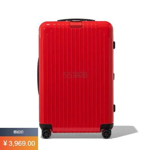 【包邮+税费补贴】RIMOWA 日默瓦 Essential Lite 系列 26寸时尚拉杆箱 ¥3,969 - 海淘优惠海淘折扣|55海淘网