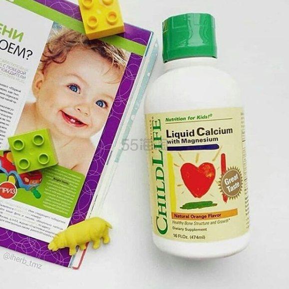 【满减】Childlife 童年时光钙镁锌营养液 474ml .46(约93元) - 海淘优惠海淘折扣|55海淘网