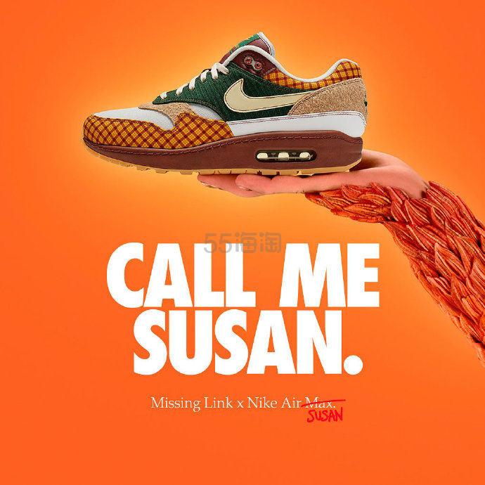 Nike Air Max 1  Call Me Susan 配色 热卖 - 海淘优惠海淘折扣|55海淘网