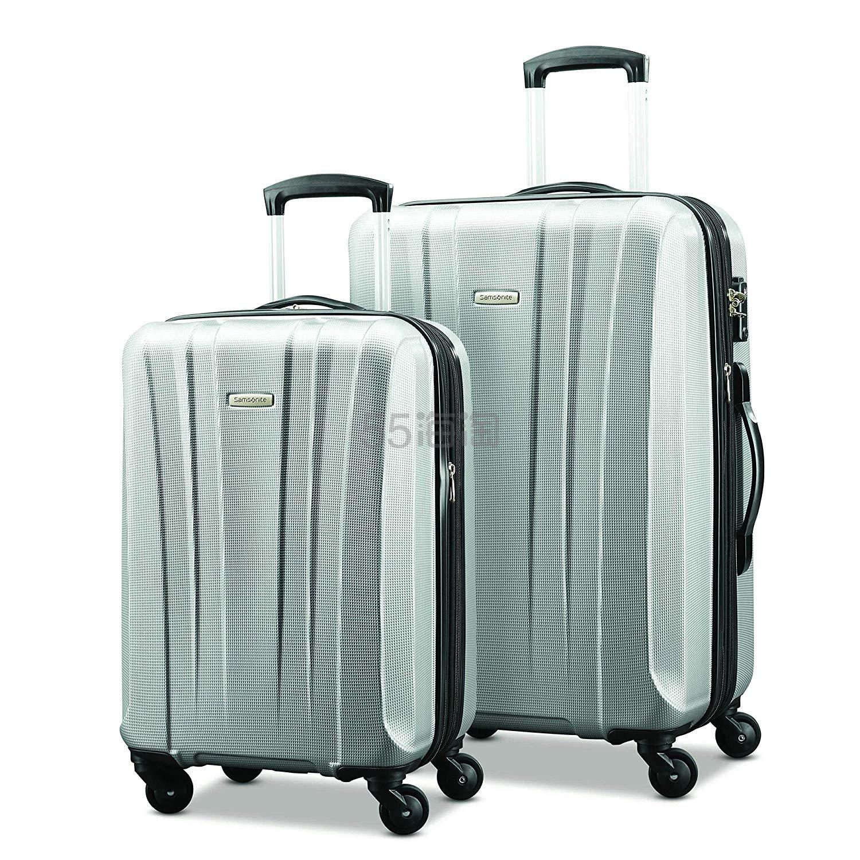 【中亚Prime会员】Samsonite 新秀丽 Pulse Dlx 系列轻量拉杆箱行李箱两件套 20+28寸