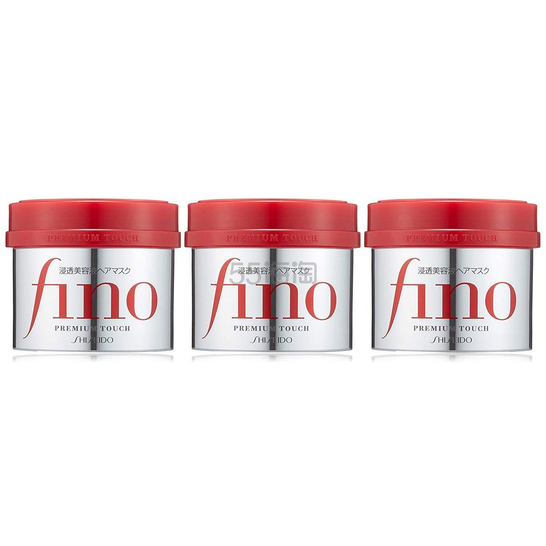 【中亚Prime会员】Fino 美容液浸透护发膜 230g×3罐装 到手价89.5元 - 海淘优惠海淘折扣|55海淘网