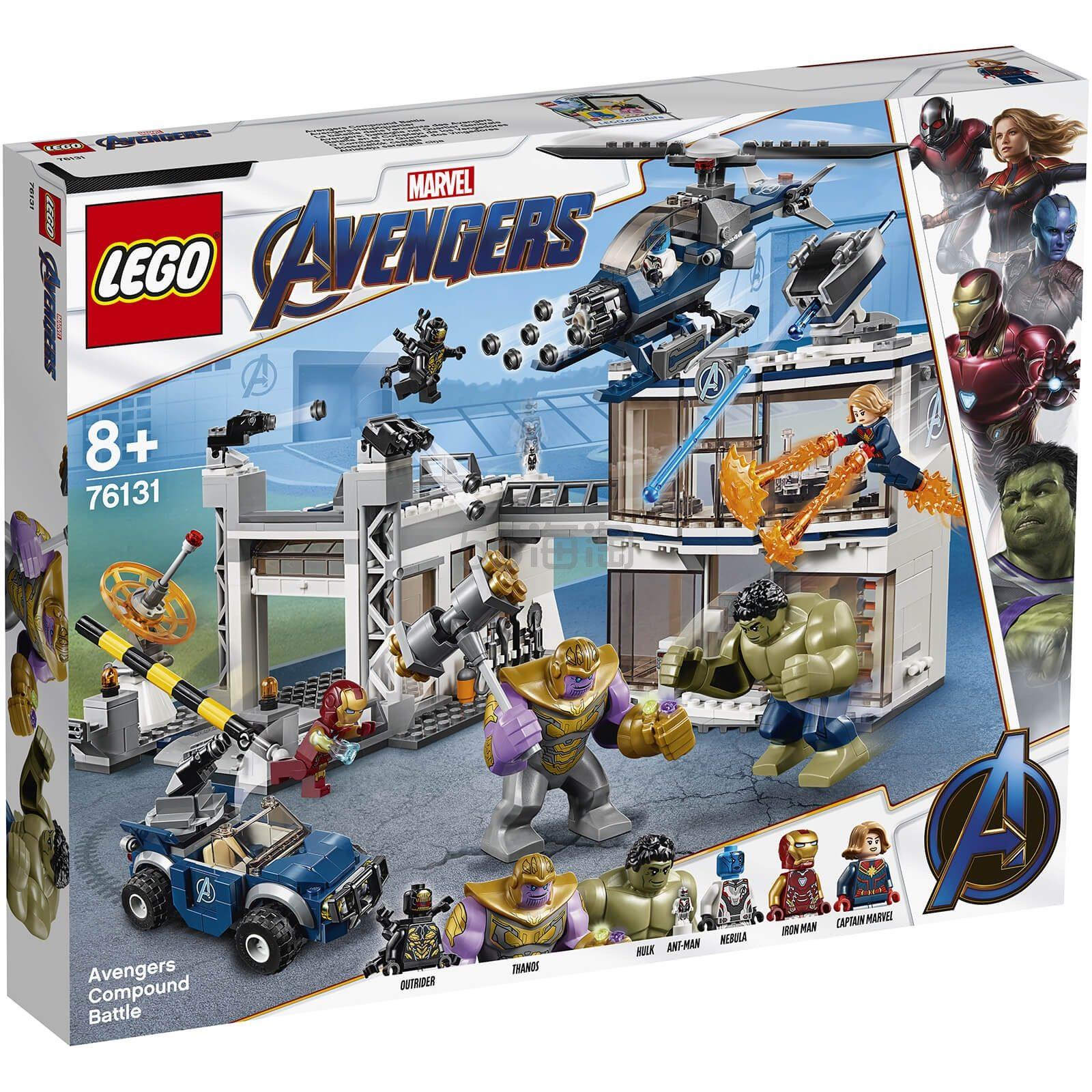 免邮中国!LEGO 乐高 超级英雄系列 复仇者联盟基地大决战 (76131) £74.99(约644元) - 海淘优惠海淘折扣|55海淘网