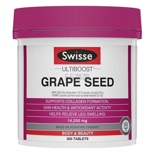 【5折】Swisse 高强度葡萄籽 14250mg 300粒