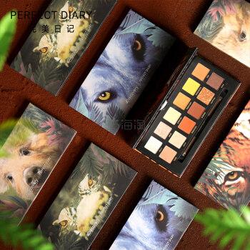 【返利2.88%】PERFECT DIARY 完美日记 探险家十二色动物眼影盘 4款可选 2盘凑单到手价79.85元/盘! - 海淘优惠海淘折扣|55海淘网