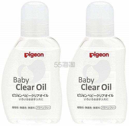 【日亚自营】Pigeon 贝亲 纯天然植物婴儿油 80ml*2瓶
