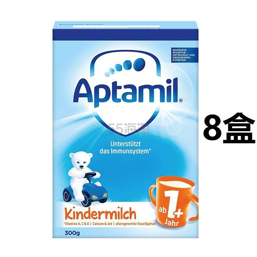 新低价!【中亚Prime会员】Aptamil 爱他美 蓝盒幼儿奶粉1+段 300g*8盒装 到手价386元 - 海淘优惠海淘折扣|55海淘网