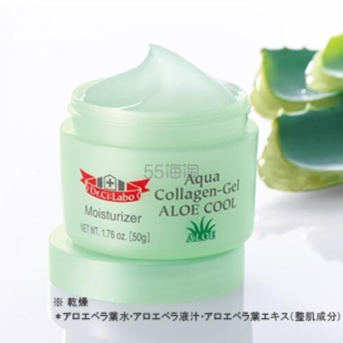 夏季限定!Dr. Ci:Labo 城野医生 水凝胶原芦荟保湿修复啫喱面霜 50g