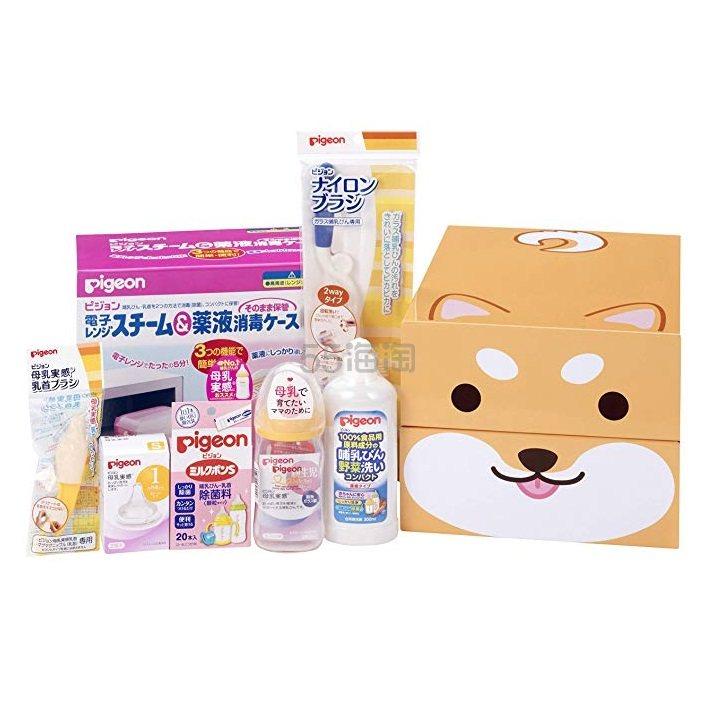 【中亚Prime会员】Pigeon 贝亲 日亚限定柴犬包装奶瓶套装