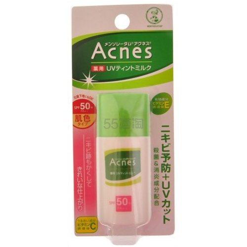 【日亚自营】曼秀雷敦 Acnes 抗痘控油防晒霜 SPF50+ 30g 肤色