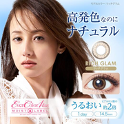 【返利18%】EverColor1day MOISTLABEL 日抛美瞳 Rich glam 三色棕 14.5mm 10片