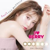 CharmColor:精选 3 LOVE BERRY 系列日抛美瞳 14.2mm