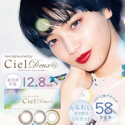 CharmColor:精选 NeoSight CielDeux 系列 日抛美瞳 14.2mm