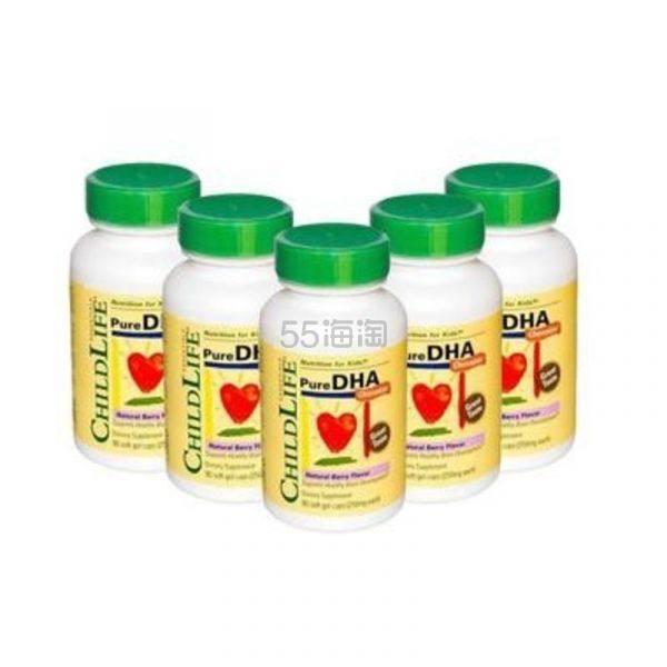 【5件免邮装】Childlife 童年时光DHA软胶囊 90粒*5瓶 .55(约482元) - 海淘优惠海淘折扣 55海淘网