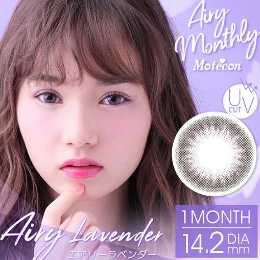 【返利18%!】Motecon Airy 月抛美瞳 14.2mm 灰色 1片