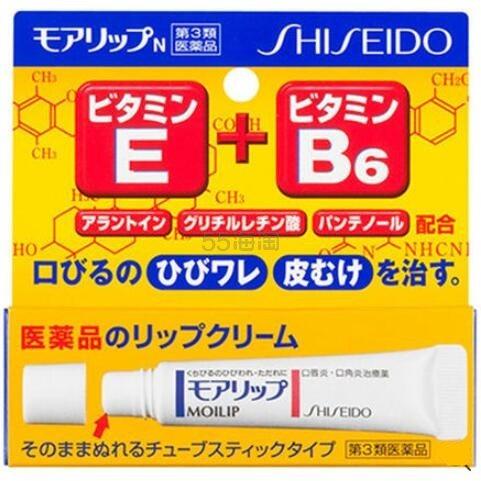 shiseido 资生堂 MOILIP 药用修复润唇膏 8g 920日元(约56元) - 海淘优惠海淘折扣|55海淘网