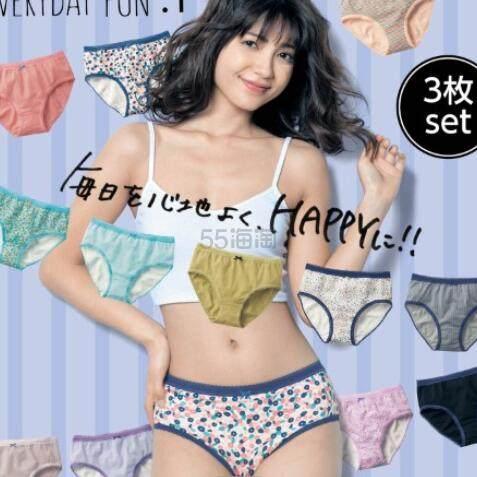 EVERYDAY FUN 女式3角内裤套装 3个装 多色 S-6XL 990日元(约60元) - 海淘优惠海淘折扣|55海淘网