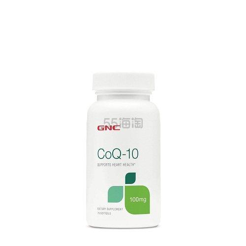限时高返!保护心脏!GNC 健安喜 辅酶COQ10 100mg 75粒 .94(约41元) - 海淘优惠海淘折扣|55海淘网