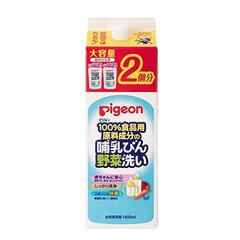 妈妈最爱!【中亚Prime会员】Pigeon 贝亲 奶瓶蔬菜清洗剂 1.4L
