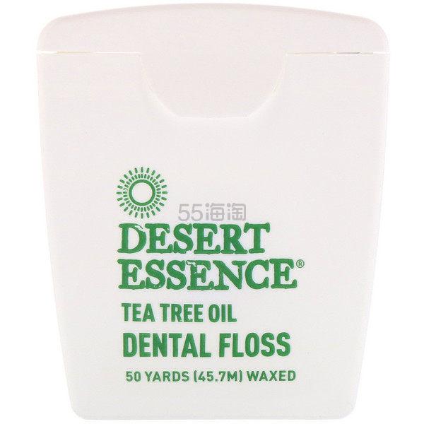 【9折+再9.5折】Desert Essence 茶树油牙线 上蜡 45.7米 .95(约21元) - 海淘优惠海淘折扣 55海淘网