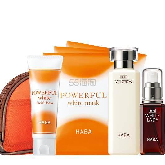 送化妆包+冷感方巾!HABA 官网限定美白套装 洁面+水+精华+面膜