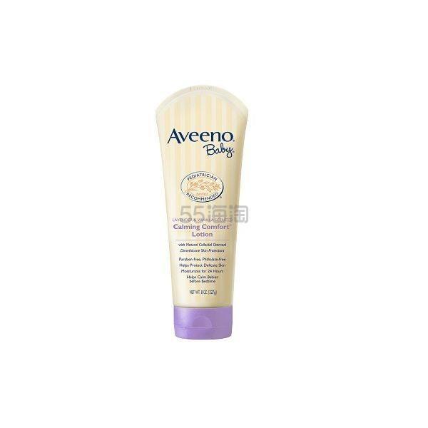 【还能叠加用券】Aveeno 艾维诺 婴儿薰衣草舒缓保湿乳 227g ¥52 - 海淘优惠海淘折扣|55海淘网