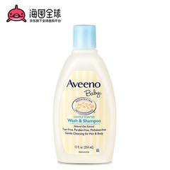 【3件6折+5件5折】Aveeno 艾维诺 婴幼儿天然燕麦洗发沐浴露2合1 354ml