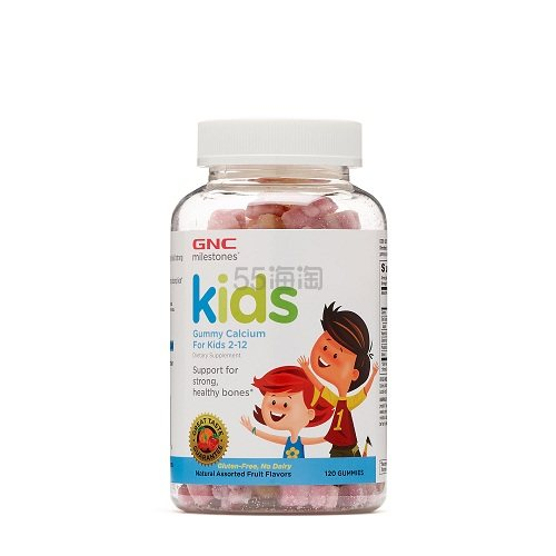 成长好帮手!GNC 健安喜 儿童骨骼健康补钙软糖 水果味 120粒 .32(约52元) - 海淘优惠海淘折扣|55海淘网