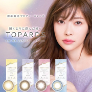 Morecontact:精选 TOPARDS 日抛美瞳 14.2mm