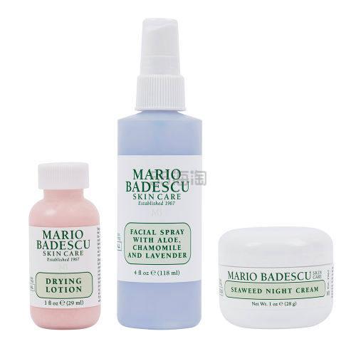Mario Badescu 抗痘护肤晚间套装 (约273元) - 海淘优惠海淘折扣|55海淘网