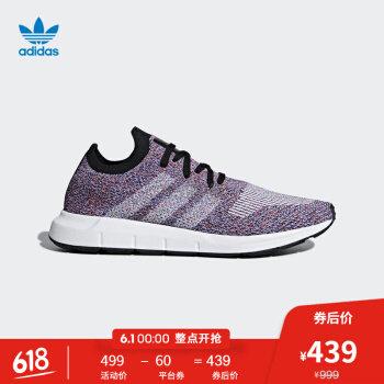 【锁定1日0点】前1小时!Adidas Originals SWIFT RUN PK CQ2896 男子经典跑鞋 249.2元 - 海淘优惠海淘折扣|55海淘网
